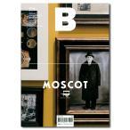 Magazine B Issue 64 MOSCOT(ブランドドキュメンタリーマガジン モスコット特集号)