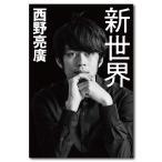 g-tsutayabooks_gwrk10045j-9784048964371
