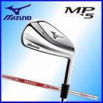 ゴルフクラブ MIZUNO ミズノ MP-5アイアン 単品  MODUS3 SYSTEM3 TOUR125 スチールシャフト 日本正規品【2017継続】