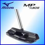 ゴルフクラブ MIZUNO ミズノ MPパター A305 5KJSP80405 オリジナルスチールシャフト【2017継続】