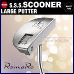 ゴルフクラブ ロマロ Romaro S.S.S.Scooner スクーナー LARGE PUTEER ラージパター  マレットタイプ(2017新作)