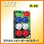 ライト/ゴルフ練習用品/練習用ゴルフボール