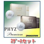 Yahoo!ゴルフショップ ゼロフイールド【お買い得 2ダースセット】 ブリヂストン ゴルフ ファイズ プレミアム ゴルフボール 12P PHYZ Premium ゴルフボール 12P