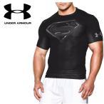 アンダーアーマー スーパーマン Alter Ego コンプレッション インナー シャツ 1244399-005 USAモデル