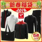 ブリヂストン ゴルフウェア メンズ 2018年新春福袋 TOURSTAGEセット FUKU8A 2017秋冬
