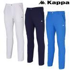 カッパ ゴルフウェア メンズ ロングパンツ KG752PA52