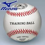 ミズノ 野球 ボール 硬式用 トレーニング ティーバッティング用 1BJBH80000
