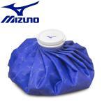 ミズノ 野球 アイシングバッグ サイズM 1GJYA22600