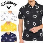 【メール便対応】キャロウェイ 半袖シャツ メンズ 春夏 ゴルフウェア 241-0134523