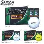 スリクソン TRI-STAR ゴルフボール 1ダース 2014