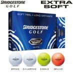 ブリヂストンゴルフ エクストラソフトEXTARA SOFT ゴルフボール 1ダース