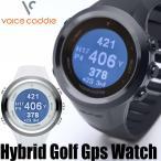 ボイスキャディ T2 GPS ゴルフナビ 腕時計タイプ Voice Caddie T2