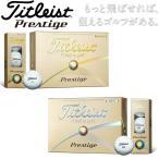 ショッピングゴルフ タイトリスト Prestige プレステージ ゴルフボール 1ダース 《非売品ティーセットプレゼント》