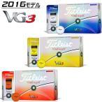 タイトリスト VG3 ゴルフボール 1ダース 2016 《非売品ティーセットプレゼント》
