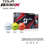 ブリヂストンゴルフ TOUR B330X ゴルフボール 1ダース 2016