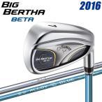 キャロウェイ ビッグバーサ ベータ アイアン 5本セット スチール 2016モデル日本仕様 BIG BERTHA BETA
