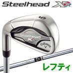 キャロウェイ 2017モデル スチールヘッド XR アイアン レフティ 6本セット スチール 日本仕様 SteelHead