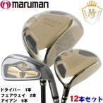 マルマン マジェスティ バンキッシュ XR ゴルフクラブ 12本セット(W#1,3,5,I#5-10,PW,AW,SW)