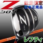 スリクソン Z565 ドライバー レフティ Miyazaki Kaula MIZU シャフト 日本正規品 2017 数量限定モデル