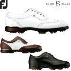 フットジョイ FJ アイコン ブラック ゴルフシューズ メンズ ICON BLACK