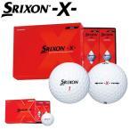スリクソン エックス X ゴルフボール 1ダース(12P) SRIXON 2017モデル