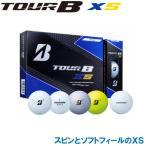 ブリヂストンゴルフ TOUR B XS ゴルフボール 1ダース(12p) ツアービーエックスエス 2017
