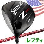 スリクソン Z355 ドライバー レフティ Miyazaki JINSOKU シャフト USAモデル 日本未発売