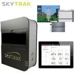 【期間限定】 スカイトラック モバイル GPRO ゴルフ用弾道測定器 SkyTrak本体 モバイル版アプリ付属 日本正規品