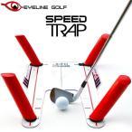 アイライン ゴルフ スピード トラップ EYELINE GOLF 2018 USAモデル スイング練習器