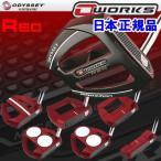 オデッセイ オーワークス レッド パター  O-WORKS Red 2018年モデル 日本仕様 3月9日発売予定 初回入荷分