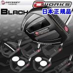 オデッセイ オーワークス ブラック パター O-WORKS Black 2018年モデル 日本仕様 19sbn