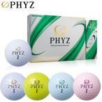 ブリヂストン ファイズ5 ゴルフボール 1ダース 12P PHYZ 2019年モデル
