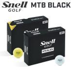 【期間限定】 日本正規品 スネルゴルフ MTB BLACK マイ ツアー ゴルフボール ブラック 1ダース 12P Snell Golf 19sbn