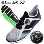 【期間限定】【送料無料】 リンクス SK-53 スパイクレス ゴルフシューズ 19sbn