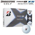 【ポイント10倍】 ブリヂストン ゴルフ ツアー B XS コーポレートカラー ゴルフボール 1ダース 12球入り 2020モデル