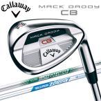 【9月25日発売 初回入荷分】 キャロウェイ MACK DADDY CB ウェッジ 2020モデル 日本仕様