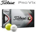 【期間限定】【送料無料】 タイトリスト プロ V1x ゴルフボール 1ダース 2021 日本正規品 Titleist Pro V1x 19sbn