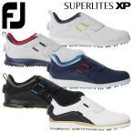 【期間限定】 フットジョイ スーパーライト XP スパイクレス ボア メンズ ゴルフシューズ Boa 2021モデル 19sbn