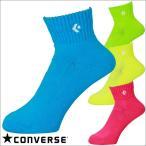 【メール便対応】コンバース カラーアンクルソックス 靴下 CB161003