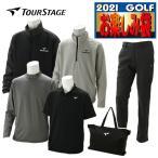 【12月12日発送予定】 ツアーステージ 2021 ゴルフ お楽しみ袋 5点セット メンズ 豪華 福袋