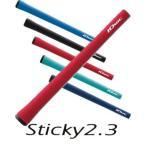 メール便送料無料(1個まで) イオミック スティッキー2.3 ウッド・アイアン用 グリップ IOMIC Sticky2.3  【納期:約2週間】