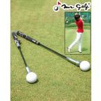 ミスターゴルフ スプリング ネック スイング練習器