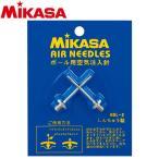 ミカサ 空気注入針 NDL-2 9082000