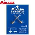 ミカサ 空気注入針 NDLA2 9082012