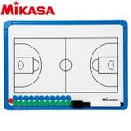 ミカサ バスケットボール作戦盤 SBBS-B ブルー マグネット式
