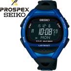 セイコー プロスペックス スーパーランナーズ ソーラーモデル ランニングウォッチ 腕時計 SEIKO PROSPEX SBEF029