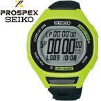 セイコー プロスペックス スーパーランナーズ 限定カラー ランニングウォッチ 腕時計 SEIKO PROSPEX SBEG011