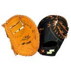 ショッピングSSK エスエスケイ SSK 野球 硬式ミット 硬式特選ミット 一塁手用 TFF98S-9047