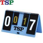 ティエスピー TSP  卓球 ミニカウンター  43420