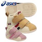 アシックス スクスク ファーストシューズ ベビー 子供靴 コンフィ FIRST MS II asics sukusuku TUF113